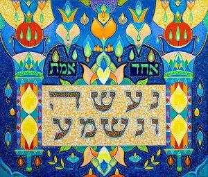 Shavu'ot